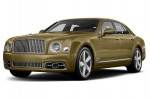 Photo 2020 Bentley Mulsanne