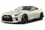 Photo 2020 Nissan GT-R