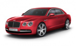 Photo 2016 Bentley Flying Spur