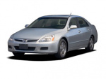 Photo 2006 Honda Accord Hybrid