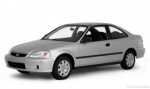 Photo 2000 Honda Civic