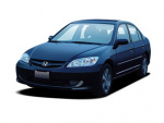 Photo 2005 Honda Civic