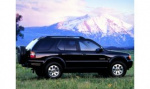 Photo 1999 Honda  Passport