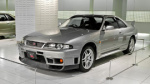 Photo 1995 Nissan R31-R34 Skyline GT-R